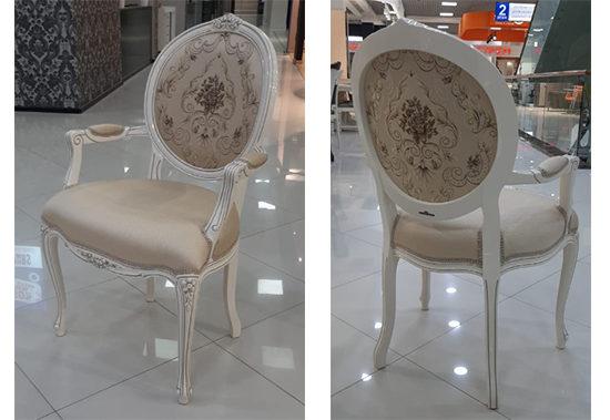 """Кресло """"Неаполь"""" в наличии"""