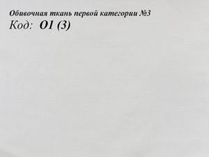 Eletto-3