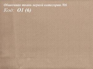 Eletto-6
