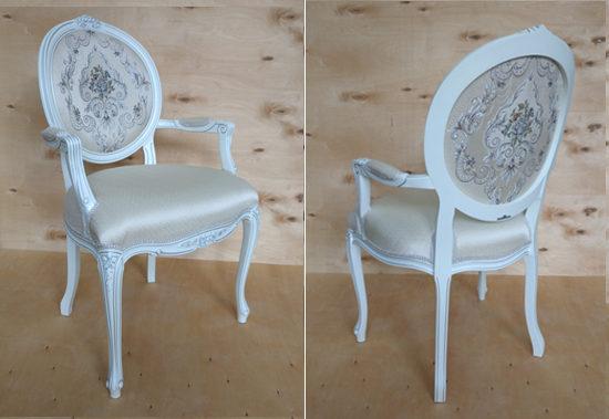 """Кресло """"Неаполь"""" (в наличии)"""